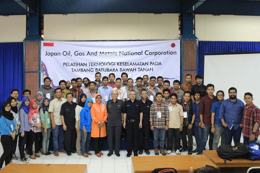 S.G K3 - Japan Oil